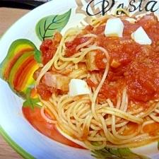 ベーコンとチーズのフレッシュトマトソースパスタ☆