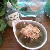 糖質制限★サイリウムで簡単低糖質★緑茶わらび餅♡