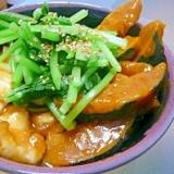こっくり美味しい鶏胸肉とカボチャの冶部煮