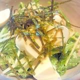 *水菜とお豆腐のサラダ マヨポン酢で
