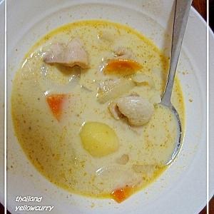 暑い夏に!タイ料理 イエローカレー