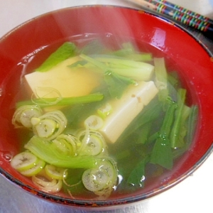 豆腐と小松菜のすまし汁