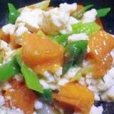 わけぎと柿の豆腐和え