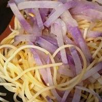 紫大根のゆずパスタ