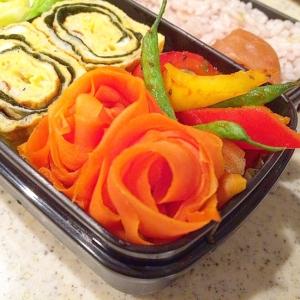 簡単に作る薔薇で* 華やかなお花の人参塩きんぴら