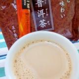 ホッと☆キャラメルマキアート風味プーアール茶♪
