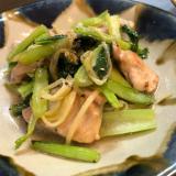 ルバーブが爽やか!鶏と小松菜のナンプラー炒め