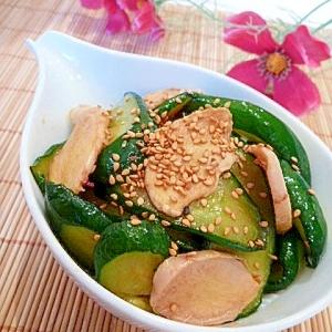 干し野菜でパリパリ食感☀「きゅうりと生姜の浅漬け」