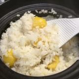 土鍋で簡単!栗ご飯♬