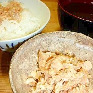 【常備菜】自家製 鮭フレーク