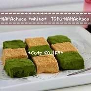 豆腐 de 抹茶生チョコ