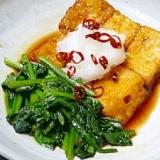 揚げ出し豆腐とほうれん草の「煮びたし」