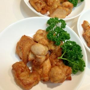 ピリッとカレー風味☆鶏の唐揚げ