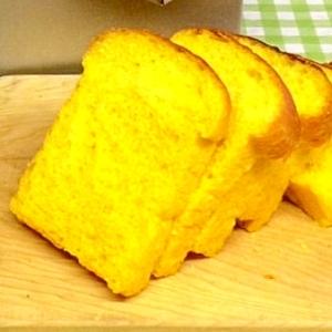 かぼちゃの食パン