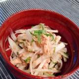 簡単美味しい!大葉香るツナと大根のサラダ
