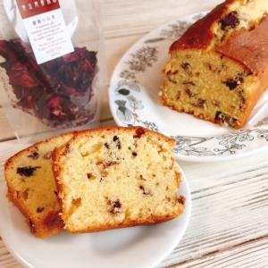 国産薔薇茶のパウンドケーキ