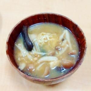 きのこたっぷり味噌汁