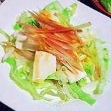 負けるな暑さ、あっさり茗荷の豆腐サラダ
