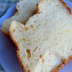 柚子の香りとほろにがさがたまらない HB柚子食パン