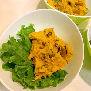 ポリフェノールたっぷり☆かぼちゃとレーズンのサラダ