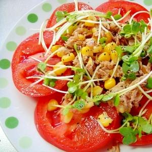 【お手伝いレシピ】トマトとツナコーンの簡単サラダ
