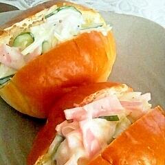 ◎ハムと野菜のクリームチーズ混ぜ混ぜサンド