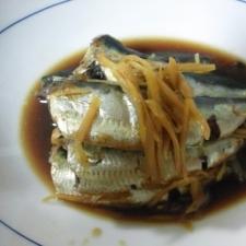 活力鍋で骨まで食べられるいわしの生姜醤油煮