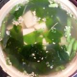 豆腐インゲンわかめ大蒜スープ