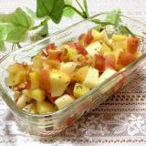さつま芋とりんごと胡桃のカンタン酢レモンマリネ