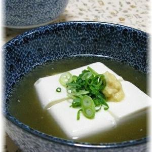 豆腐の生姜あんかけ