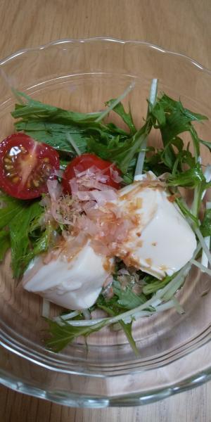 水菜と絹豆腐のサラダ♪