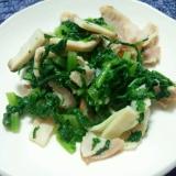 大根菜とエリンギとベーコンの炒め物