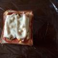 オーロラソースでピザトースト