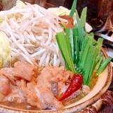 飛騨神岡とんちゃんの「モツ鍋」(よか魚ドットコム)
