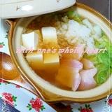 ☃あったかみぞれ鍋☃
