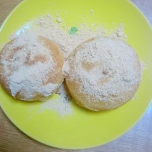 きなこ揚げパン☆