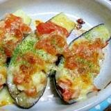 ナスのトマトチーズ焼き