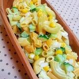夏野菜で✿きゅうりとコーンのマカロニサラダ❤