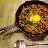 スキレット鍋を使って 簡単!石焼きビビンバ!