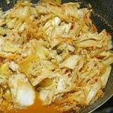キムチと白菜のソテー