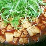 水菜の麻婆豆腐