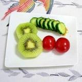 キウイと胡瓜のミニサラダ~♪