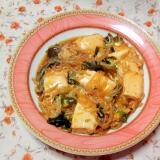 豆腐と白滝とワカメの卵とじ