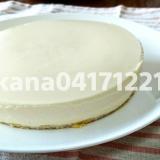 定番!濃厚レアチーズケーキ