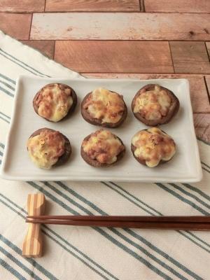簡単5分★椎茸の納豆味噌チーズ焼き