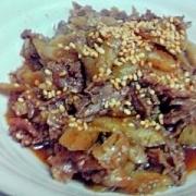 野菜を加えて作る「牛肉のしぐれ煮」レシピ