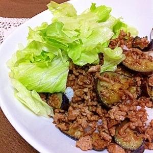 簡単☆茄子&挽肉ライス