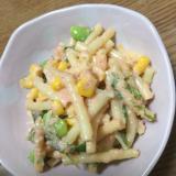 明太子サラダ