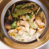 お昼に食べ頃、スープジャーで鮭の豆乳パスタ