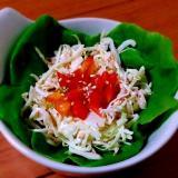お弁当にも☆わさビーフキャベツとトマトの彩りサラダ